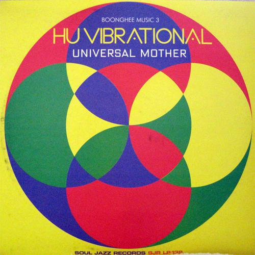 Universal Mother - Boonghee Music 3